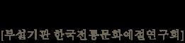 http://www.koreaculture.co.kr