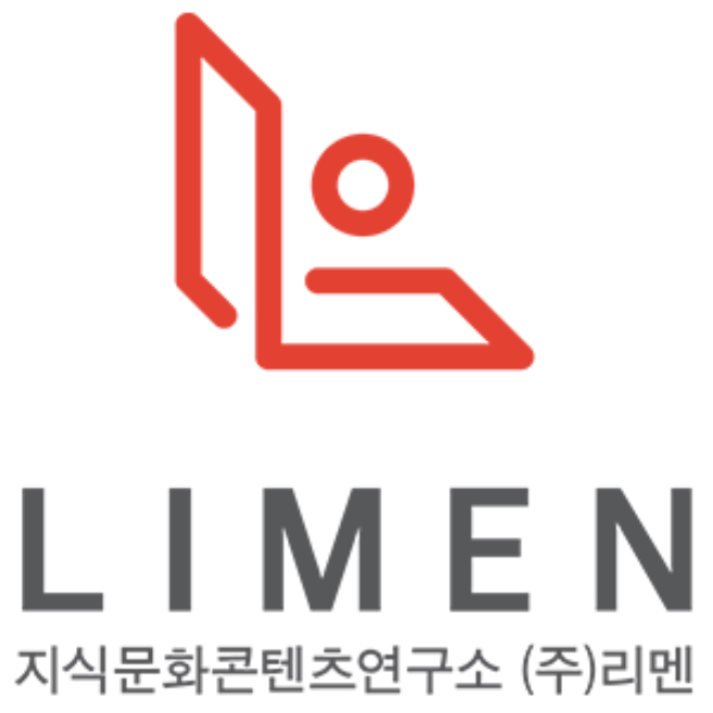 http://www.limen.center