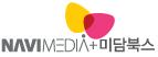 http://navimedia.kr