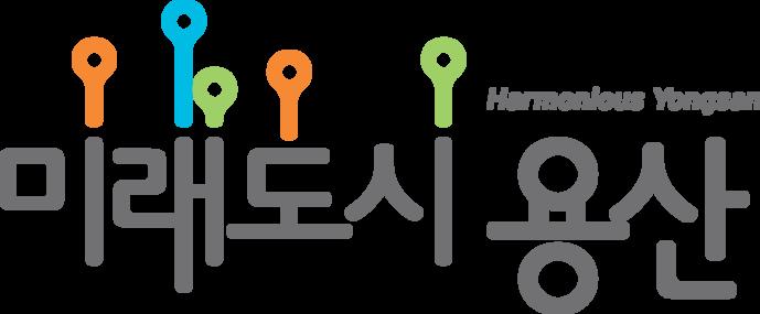 http://www.yongsan.go.kr/site/kr/index.jsp